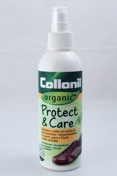 INDiCE ↗ 多材質適用 Collonil『有機護理系列』天然橄欖油防水抗汙噴劑 德國製
