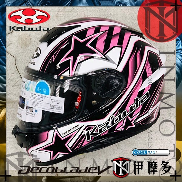 伊摩多※人氣新款日本 Kabuto OGK AEROBLADE-5 空氣刀5 全罩安全帽。亮黑粉 VISION彩繪