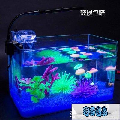 魚缸  透明熱彎長方形玻璃金魚缸烏龜缸...