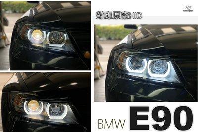 》傑暘國際車身部品《實車BMW E90 335 320 對應原廠HID U型導光 LED光圈 魚眼 頭燈 大燈