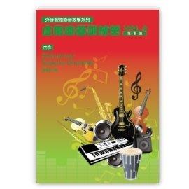 ☆唐尼樂器︵☆「虛擬樂器訓練營第九集」EZdrummer Superior drummer 中文教學光碟