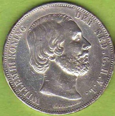 2PY-064  荷蘭1874 大型老銀幣 2 2/1G 發行量少 25g .945silver. km82
