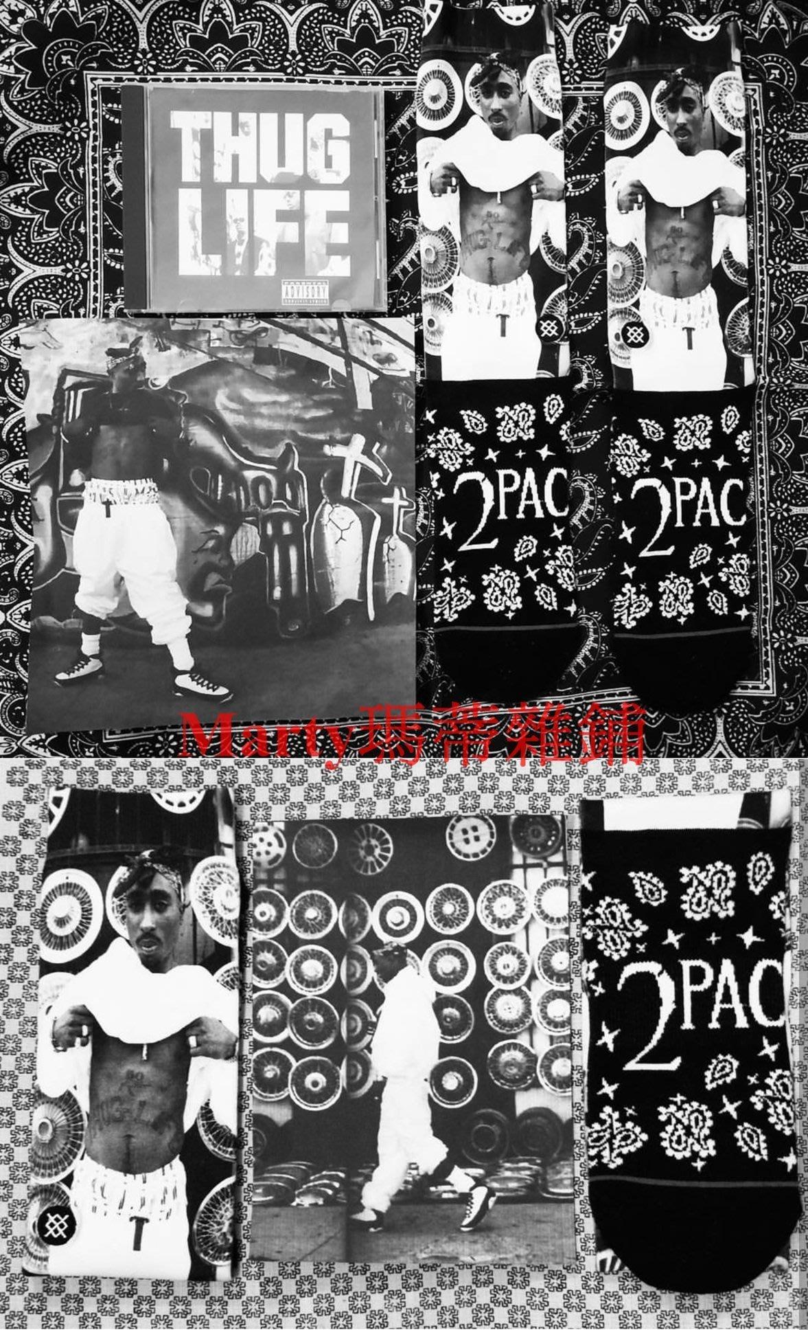 8914353a627c56 Stance 傳奇嘻哈饒舌巨星Tupac BANDANA 中筒襪襪子NBA 街頭潮流EQT ...