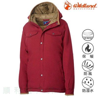 荒野WILDLAND 女款鵝絨防潑水極暖外套 赭紅 0A62993 羽絨衣 羽絨外套 防寒外套 OUTDOOR NICE