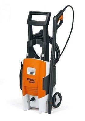 德國 STIHL 無刷式馬達高壓清洗機-110BAR 洗車機最(洗車/環境清潔)--耐用馬達