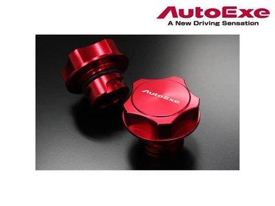 AUTOEXE Oil Filler Cap 紅色 鋁合金 機油蓋 Mazda 6 馬自達 6 馬6 GJ 14+ 專用