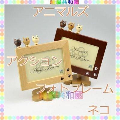 ※龍貓共和國※貓的音樂隊《療癒喵星人小貓 貓咪(會左右擺動) 可動木製 相框相架 音樂盒 音樂鈴 擺飾 結婚》【日本製】