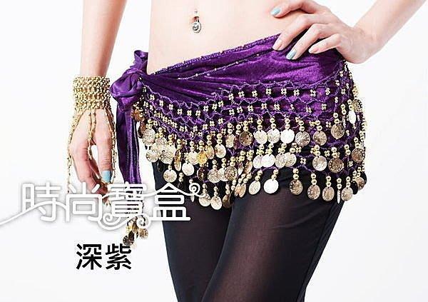 《時尚寶盒》#Z001_暢銷品_肚皮舞專用絨布腰巾_金/銀幣_多色_練習/表演/廟會/尾牙