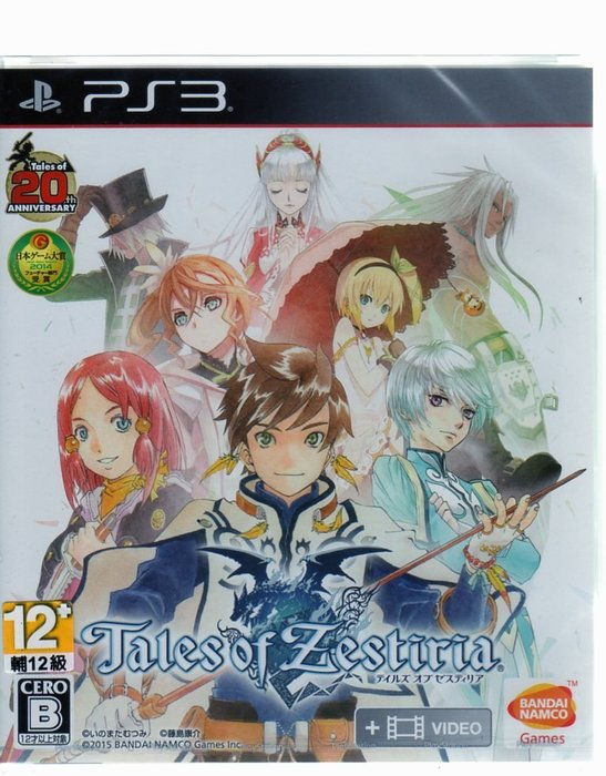 PS3遊戲 時空幻境 熱情傳奇 Tales of Zestiria 日文日版 【板橋魔力】