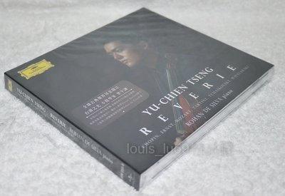 Yu-Chien Tseng曾宇謙 夢幻樂章Reverie【德國壓片版CD】Manufactured in EU