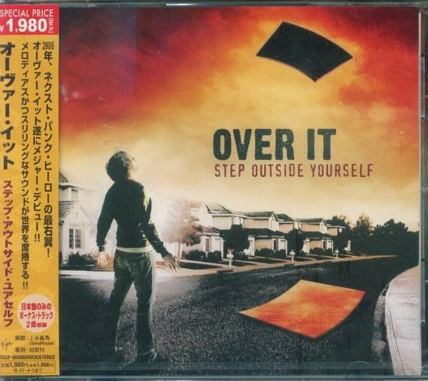 甲上唱片  Over It ~ Step Outside Yourself ~ 日盤