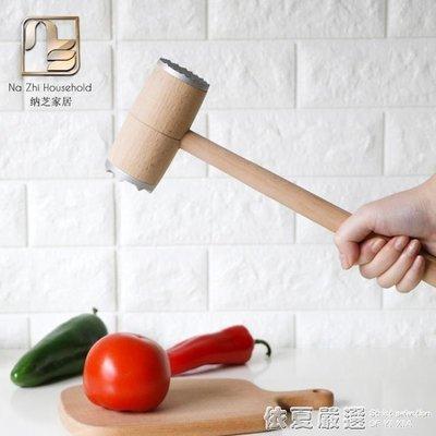 納芝實木鬆肉錘嫩肉器雙面敲肉錘家用牛排錘豬排打肉木錘子砸肉錘