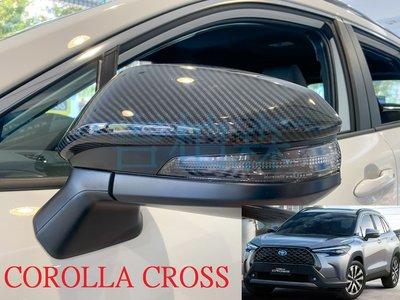 (吉柏森) COROLLA CROSS CC 後視鏡 後視鏡蓋 後照鏡 裝飾 碳纖維紋 飾蓋 改裝