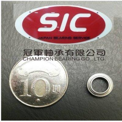 《冠軍軸承》軸承 培林 R-2010ZZ 10*20*6 軸承鋼 中國製 A級廠