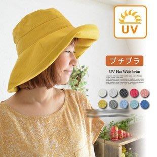 小臉遮陽帽 可折疊防紫外線 大帽檐可摺疊遮陽帽