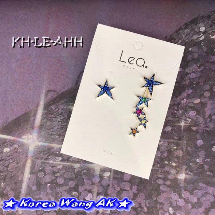 Korea Wang AK ~(現貨)正韓 韓國空運 東大門 LEA七彩之星串串連接耳環 單對390元【KHLE21】