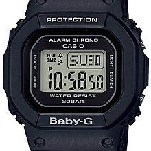 日本正版 CASIO 卡西歐 Baby-G BGD-560-1JF 女錶 女用 手錶 日本代購