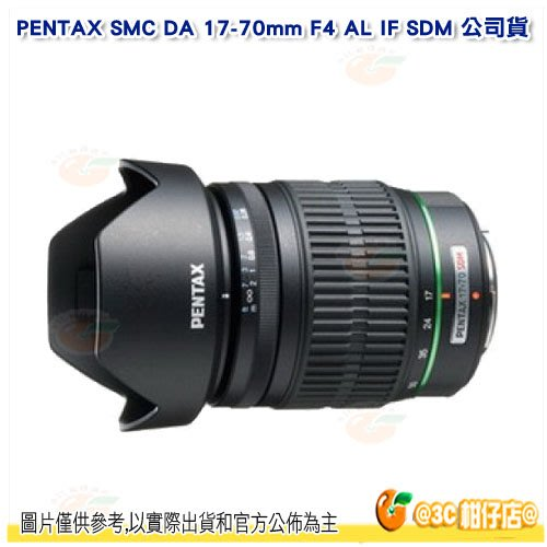 送拭鏡筆 PENTAX SMC DA 17-70mm F4 AL IF SDM 標準變焦鏡頭 公司貨 17-70