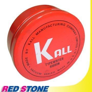 (墨水小舖)KALL K.O.N 傳統手動機械式打字機色帶_黑色&紅色