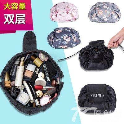 vely vely懶人化妝包抽繩旅行韓國簡約大容量可折疊洗漱包收納袋
