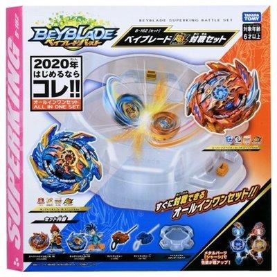 TAKARA TOMY BURST#162 戰鬥陀螺超王 激鬥組 盒損品