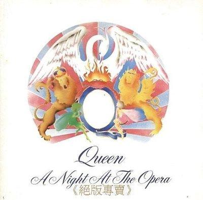 《絕版專賣》Queen 皇后合唱團 / A Night At The Opera 歌劇院一夜 (歐版.無IFPI)