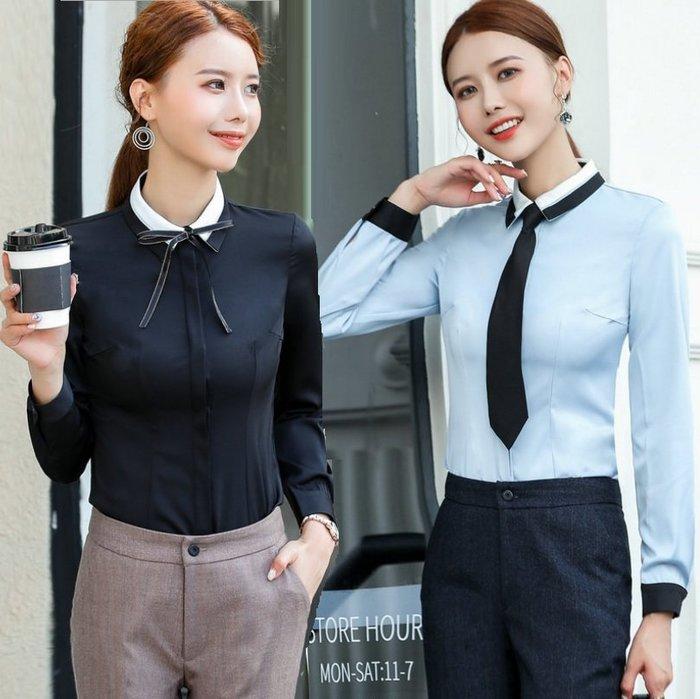 2019四季襯衫【預購】修身職業OL長袖襯衫【S502】