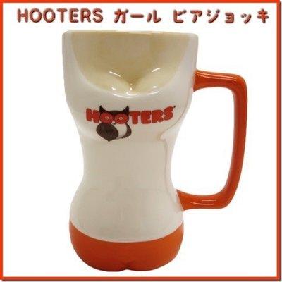 (I LOVE樂多)美國 Hooters 美式餐廳 貓頭鷹 性感女郎 馬克杯  送人自用兩相宜