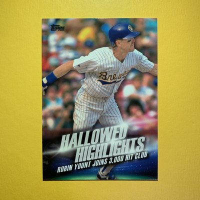 Robin Yount 2016 Topps Hallowed Highlights 漂亮特卡
