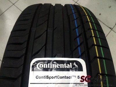 【超前輪業】 Continental 德國馬牌 CSC5 225/45-18 完工價 6400 PSS PS3 F1A3