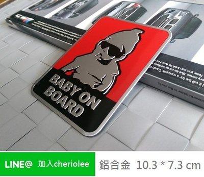 BABY ON BOARD 車標貼 BENZ C180 C200 A180 A200 C250 C300 GLK250