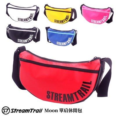 【2020新款】Stream Trail Moon 單肩休閒包 斜背包 側背包 背包 時尚包 單肩包 月牙設計