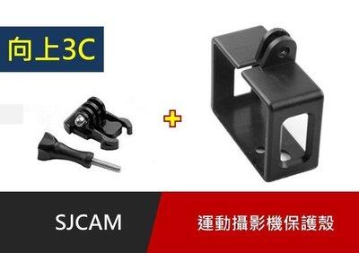 運動攝影機 配件 SJ5000 系列 SJ5000X SJ5000plus 保護邊框 外框保護殼 標準邊框