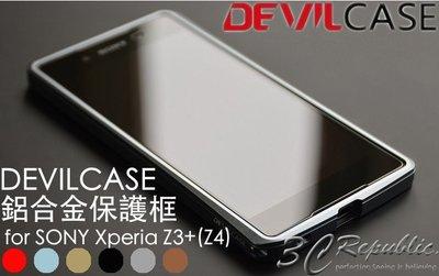 出清 DEVILCASE 鋁合金 保護框 SONY  Z3+ (Z4) 惡魔殼 邊框 保護殼 手機殼 香檳金