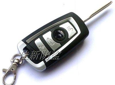 (佳新) 最新 BMW 寶馬款 折疊鑰匙  防盜器E30 E36 E34 E38 E39 E46-Z3...台灣製造