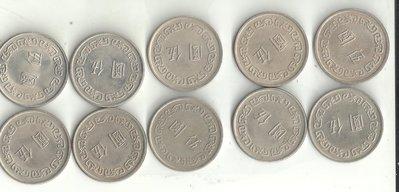 四五六年級的回意台銀五圓硬幣壹枚個年份59.60.61.62.63.64.65.66.67.68枚等 十枚1