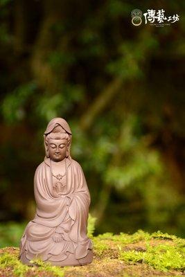 傳藝工坊 - 『悠閒觀音』 紫砂陶 紫砂壺 彩釉 白衣觀音 茶寵 普洱 禮品 工藝 擺設 茶壺 台灣