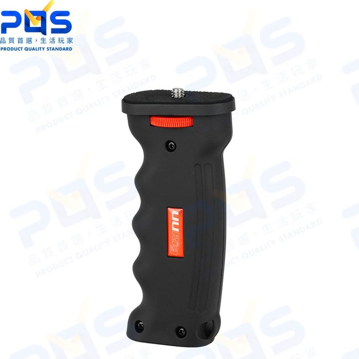 Ulanzi R003 通用型塑膠手柄 微單攝像手柄 相機手把 握把 台南PQS