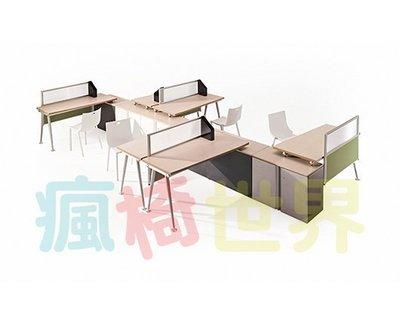 《瘋椅世界》OA辦公家具全系列 訂製造型機能工作站  (主管桌/工作桌/辦公桌/辦公室規劃)2
