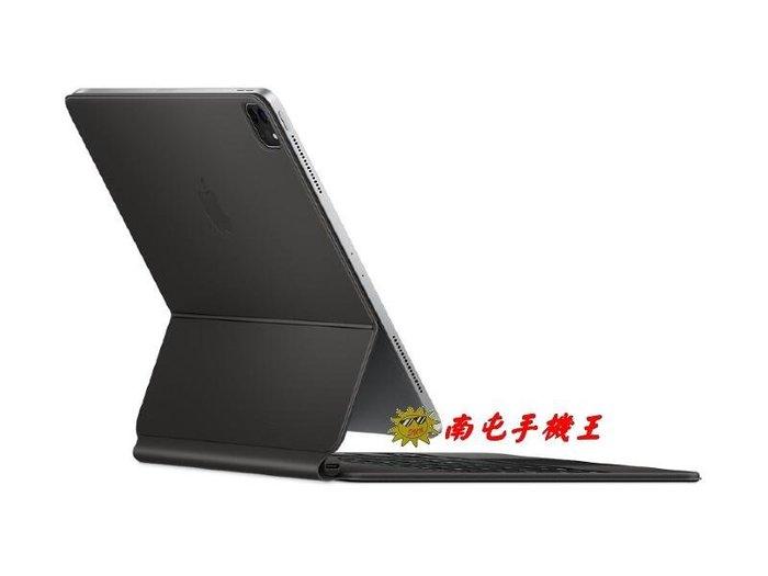 """←南屯手機王→ Apple 巧控鍵盤 適用於12.9"""" iPad Pro (第四代) 中文 (注音)【直購價】"""