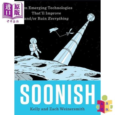 [文閲原版]Soonish: Ten Emerging Technologies 英文原版 Soonish:10個會推動