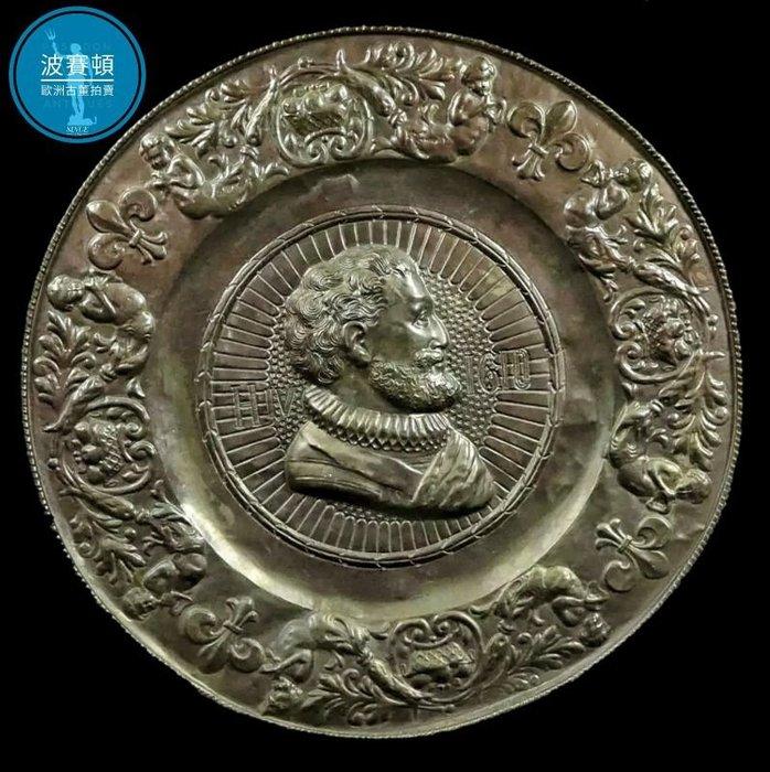 【波賽頓-歐洲古董拍賣】歐洲/西洋 法國古董 超大型法國國王亨利四世銅雕盤(年份:1900年)(直徑:65cm)