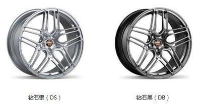 DJD19071823 日本BBS FR-D 20吋 1片式 DURALUMIN 鍛造鋁圈 依當月報價為準