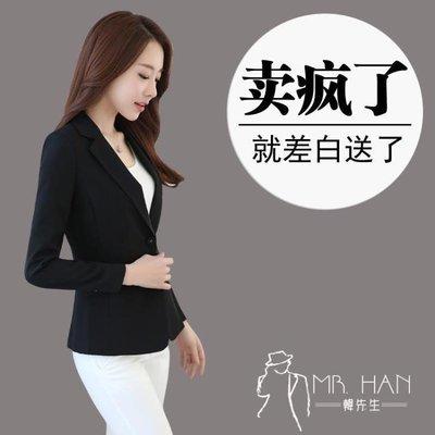 西裝外套  2018秋季新款短款聳肩小西裝女外套長袖韓版西服上衣大碼春秋修身