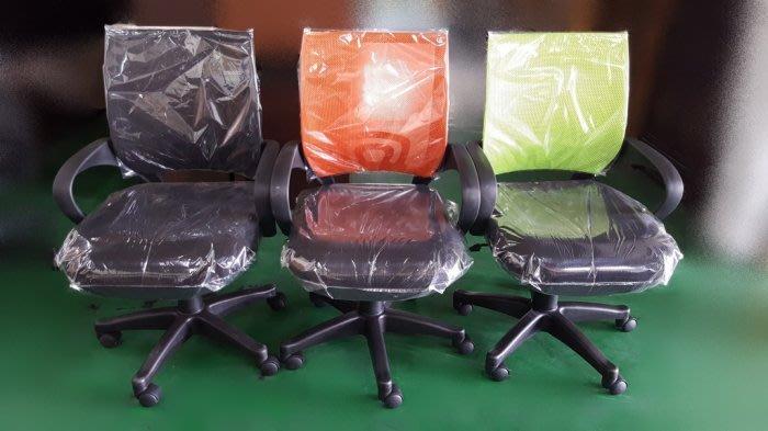 【宏品二手家具館】 EA-808全新透氣網辦公椅 電腦椅 升降書桌椅 中古家具拍賣 辦公桌 主管桌 會議桌特價