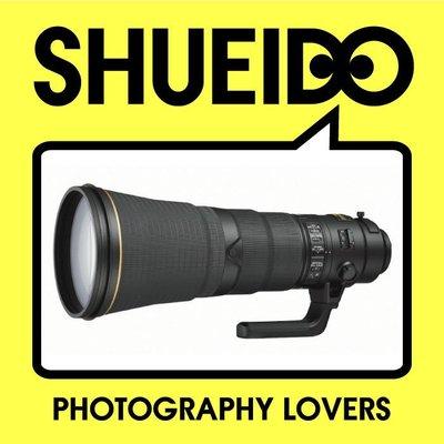 集英堂写真機【全國免運】【預購】NIKON AF-S NIKKOR 600mm F4 E FL ED VR 鏡頭 B