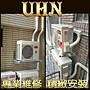 板橋8【三菱重工】DXM60ZMT另 DXM80ZMT DXM...