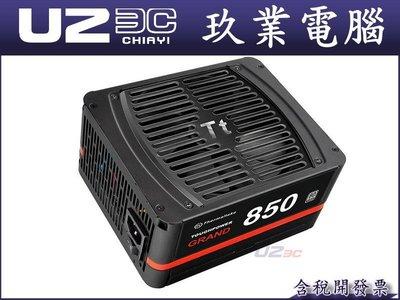 『嘉義U23C全新附發票』Tt 曜越 ToughpowerGrand 850W Platinum 模組化