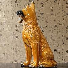 【唐三彩狼狗-大號-約長25*高62cm-1款/組】陶瓷狗擺件家居辦公旺財守財鎮宅轉運-3001001