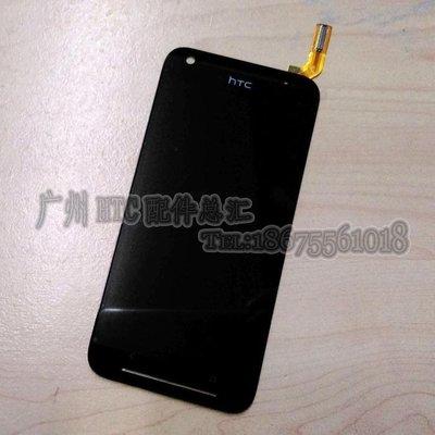 台中手機快速維修 HTC Desire 700 亞太版不能用 整組液晶含觸控板更換 總成 歡迎來電